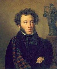 Александр Пушкин, 10 декабря , Москва, id29372630