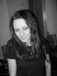 Людмила Черкасова, 26 апреля , Луганск, id30184216