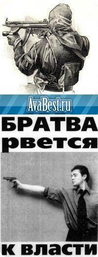 Серега Антонов, 13 мая 1995, Курган, id33561449