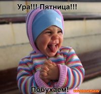 Паша Солонин, 21 апреля 1990, Пермь, id36044160